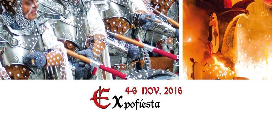 Guillén Ferrero, S.L., asiste a la feria 22ª edicion de EXPOFIESTA 2016, celebrada en Alicante lso dias 6, 7 y 8 de Noviembre.