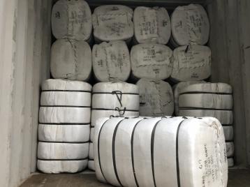 Continúan llegando a nuestros almacenes tejidos de diferentes tipos en crudo para ser procesados en los mercados locales.